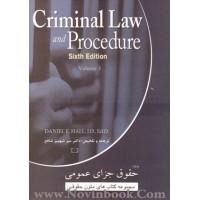 حقوق جزای عمومی (criminal Law)